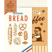 LT371紙マルシェ 紙袋ミニレターセット パン&コーヒー★