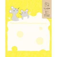 LT342  なごみ和紙レターセット ねずみとチーズ   (07325)
