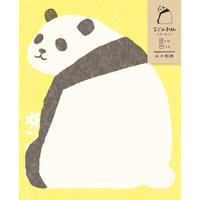 LT364なごみ和紙レターセット おすわりパンダ