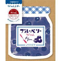LT338 紙製パン ジャムレター ブルーベリー゙ジャム