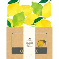 LLL355 紙マルシェ とれたてレターセット レモン