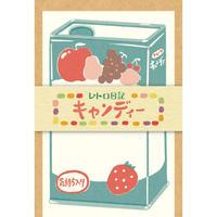 LT383レトロ日記 ミニレターセット キャンディー ★★