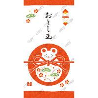 VJ302 お年玉のし袋 ねずみの花結び (02221)