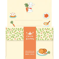 LT333 Forest cafe ミニレター carrot キッチン (02307)