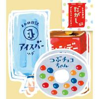 LT397レトロ日記 ダイカットミニレターセット だがし ★★