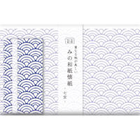 KK130 みの和紙懐紙 青海波