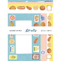 LLL358 レトロ日記 アソートレターセット おやつパン★