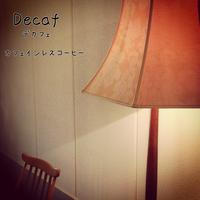 【Decaf デカフェ】エチオピア オロミア  中深煎り 200g