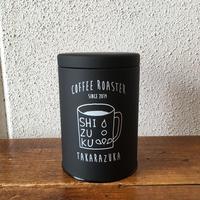 しずく缶(コーヒー豆キャニスター)