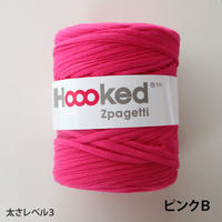Tシャツヤーン「ズパゲッティ/ピンク・赤系」