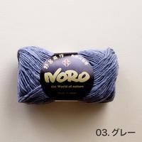 手編み糸「野呂英作 アラモード」