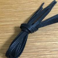 黒/平紐/ロウ引き/5mm幅