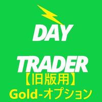 ☆Day Trader Nikkei225_signal用☆追加オプション