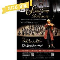 【8/26  B席】SHOGO SOLO CONCERT 2020 -Symphony of Dreams-