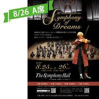 【8/26  A席】SHOGO SOLO CONCERT 2020 -Symphony of Dreams-