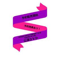 SHOGO SOLO CONCERT 2019 -Sparkle of Life- 公演DVD