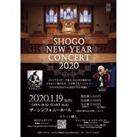 ★SHOGO NEW YEAR CONCERT 2020【自由席】