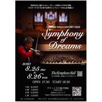 【8/25  S席】SHOGO SOLO CONCERT 2020 -Symphony of Dreams- 先行販売