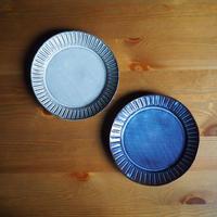 しのぎリム皿 全2色