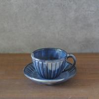 しのぎコーヒー碗皿【青萩釉】