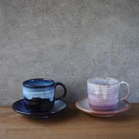 コーヒーカップ&ソーサー 全2色