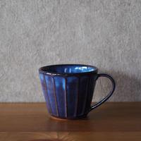 面取カフェオレカップ【青萩釉】