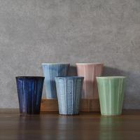 しのぎフリーカップ・大 【青萩釉、グレー、水色、ピンク、グリーン】