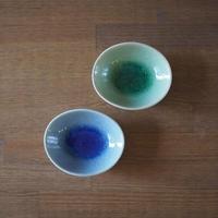 楕円小鉢・小 全2色
