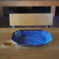 八角オーバル鉢【青萩釉】