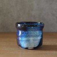吹付ロックカップ(青萩釉)