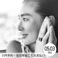 【ノバスコシアオーガニックス presents TAMAO】5月3日(金)9:30~10:45〈75分〉(受付開始 9:00)@逗子海岸映画祭