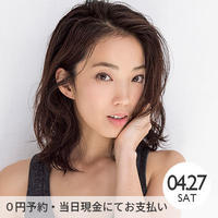 【Lypo-C presents 菅井悦子】4月27日(土)9:30~10:45〈75分〉(受付開始 9:00)@逗子海岸映画祭