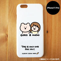 【受注販売】スマホケース 「THIS IS ONLY ONE FOR YOU」iPhone 11 Pro用