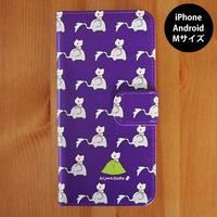 手帳型スマホケース「ぱおぱお」Mサイズ