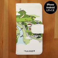 手帳型スマホケース「くまごろーの森」Lサイズ