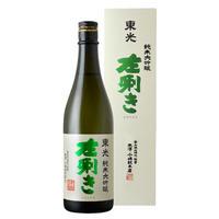 東光 純米大吟醸 左唎き 720ml