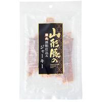 山形豚の東光酒粕仕込みジャーキー 55g