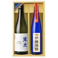 東光夏酒・吟醸梅酒セット (W-256)