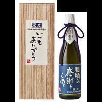 純米大吟醸袋吊り (桐箱入)  紺色 720ml (P-200)