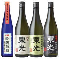 【お得な飲み比べ!】定番人気飲み比べセット(C-486 )