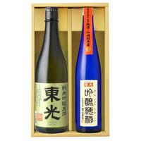 人気お勧めギフトセット(日本酒と梅酒)B  (P-263)
