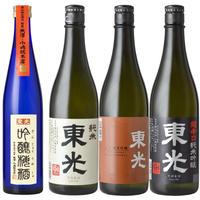 【秋のお得な飲み比べ!】秋の人気飲み比べセット(W-251 )