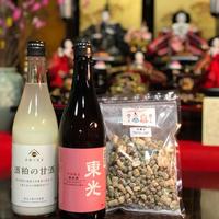 【ひな祭り企画】花見酒・酒粕の甘酒・豆菓子セット(w-279)