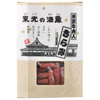 東光の酒蔵 米沢牛入りサラミ 170g