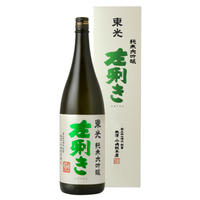 東光 純米大吟醸 左唎き 1800ml