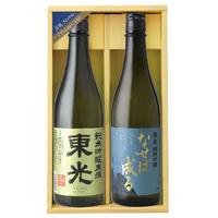 山形県産米 純米吟醸ギフトセット (P-472)