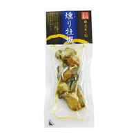 石巻名産 燻り牡蠣 30g