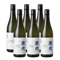 「東光限定純米(夏酒)」720ml 6本セット (W-474) ※うれしい特典付き
