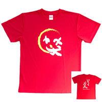 ドライTシャツ-Cライン(男女兼用)/レッド