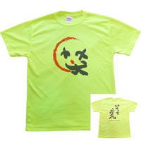 ドライTシャツ-Cライン(男女兼用)/蛍光イエロー